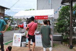 水まわりのリフォーム応援ミニフェア開催