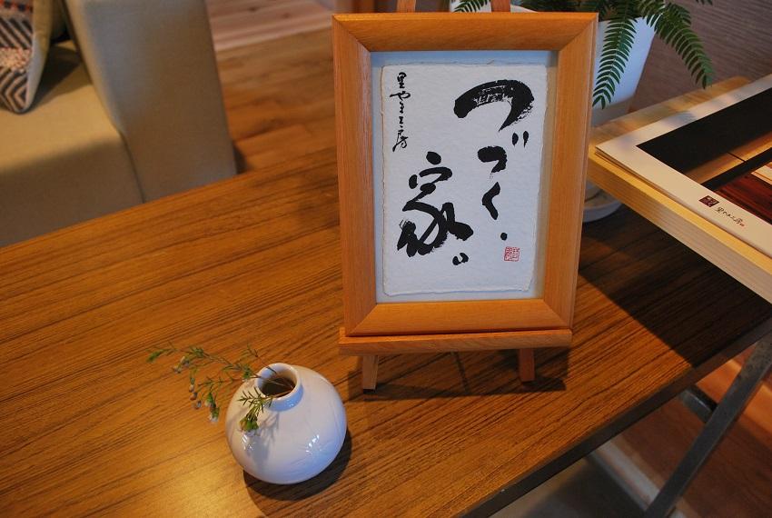 伏木暢顕氏料理教室開催!