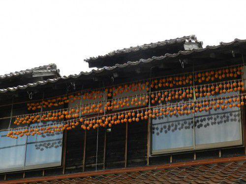 神鍋の深秋