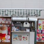 150613 satoyama5