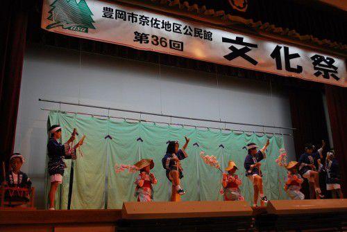 《コラム》22 「文化祭」